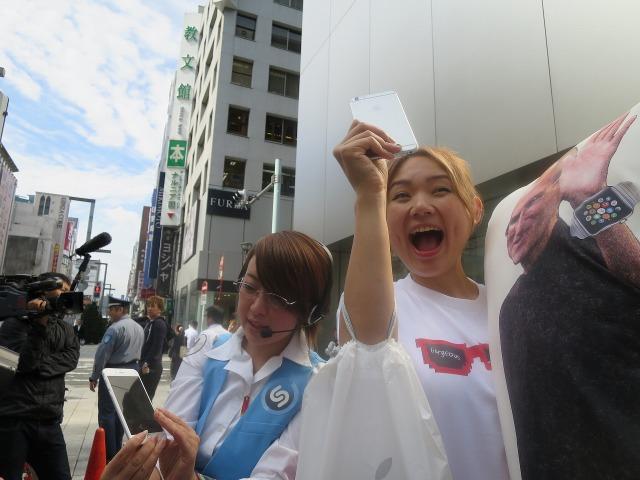 iPhone 6 を手にして喜ぶ女性アップルファン