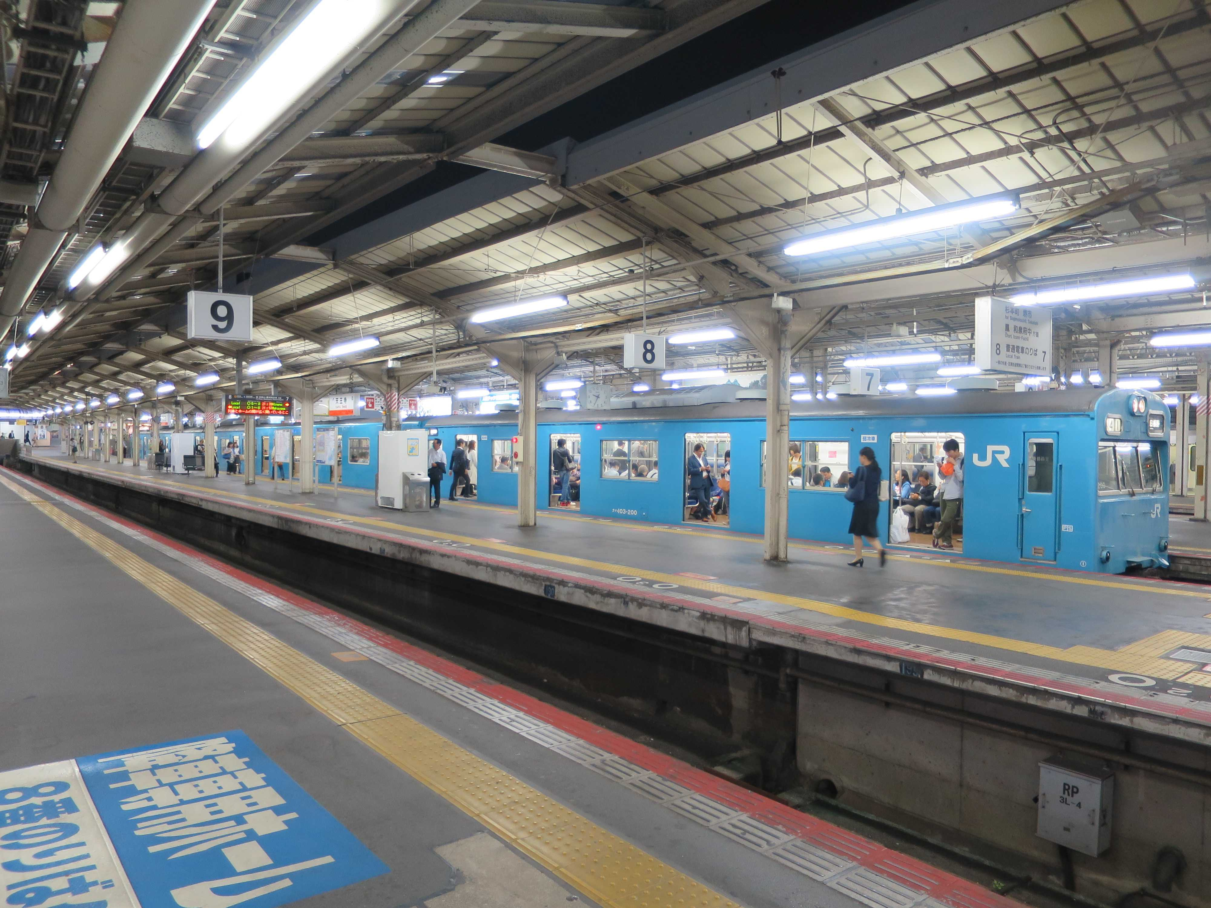 JR天王寺駅 - JR阪和線
