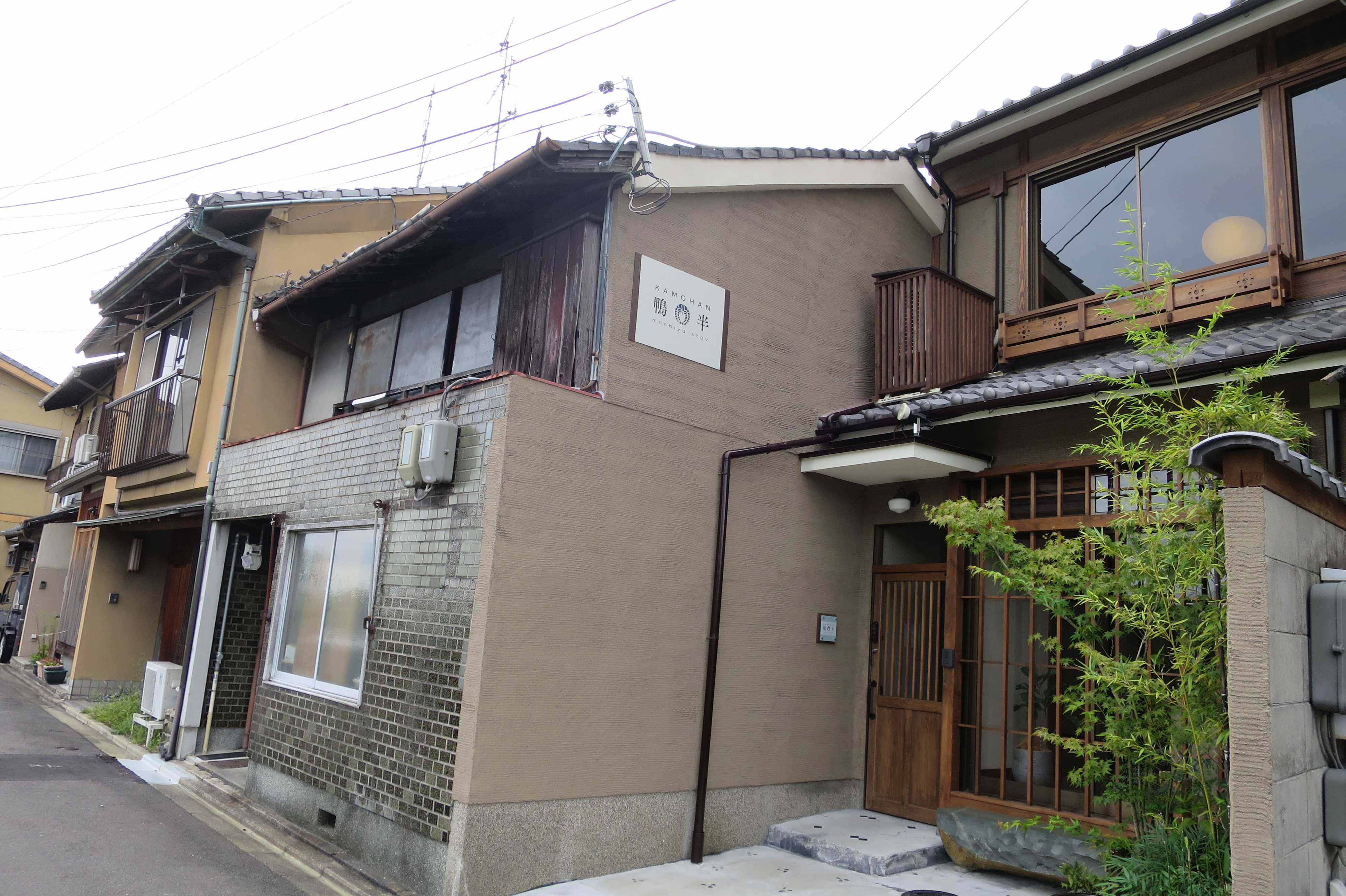 京都・五条 - 裏路地の表情
