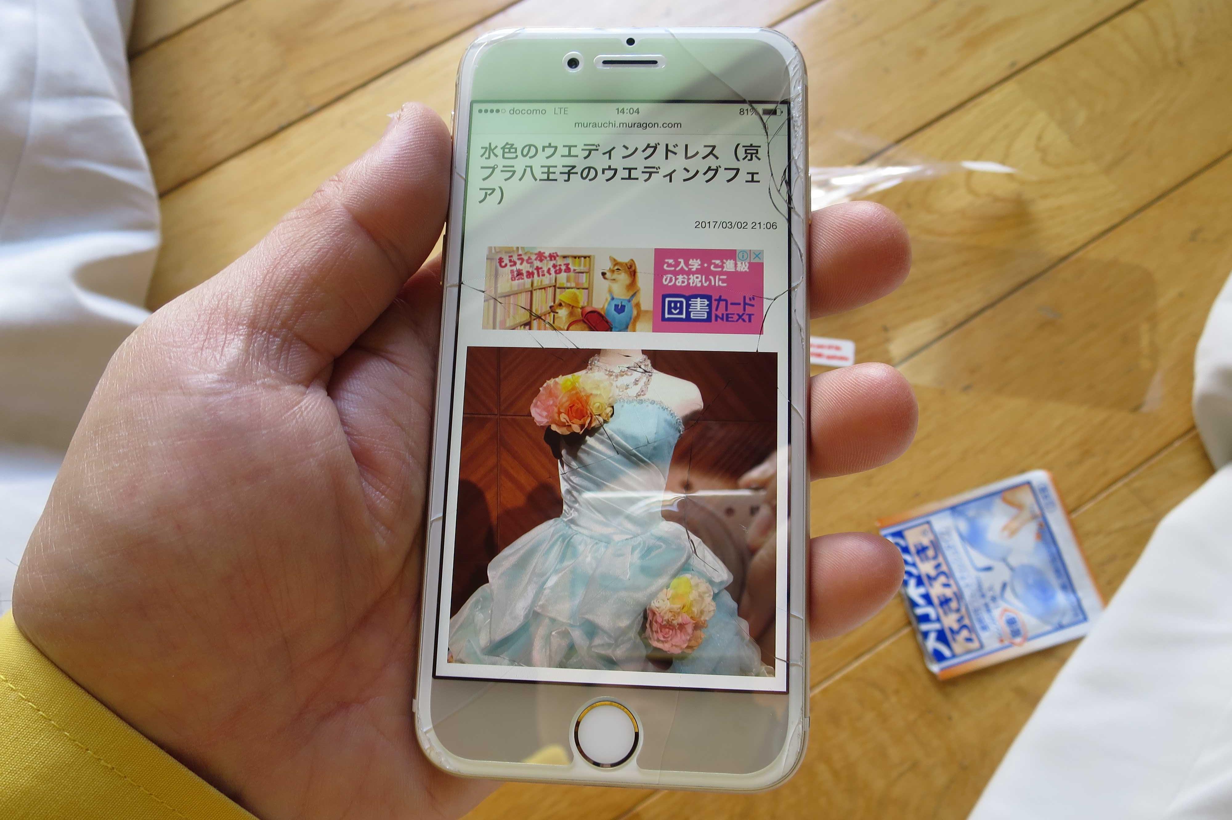 ダイソーの液晶保護フィルムを貼った iPhone6
