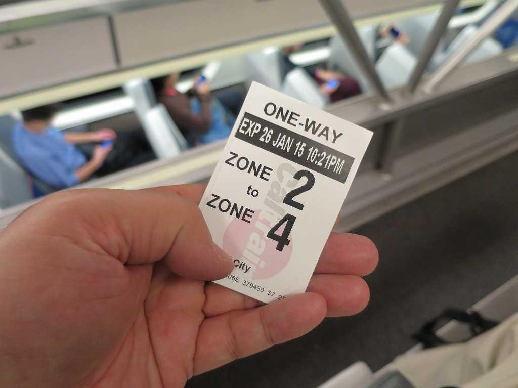 カルトレイン: ZONE2(レッドウッドシティ) から ZONE4(サンノゼ)へ