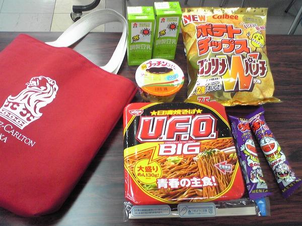 豪華ランチ と 青春ストレート麺UFO・うまい棒 めんたい味