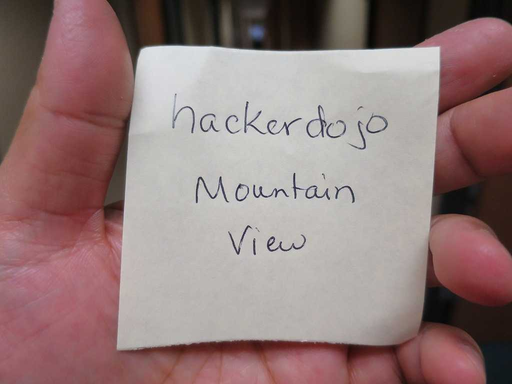 Mountain View(マウンテンビュー)の Hacker Dojo(ハッカー道場)