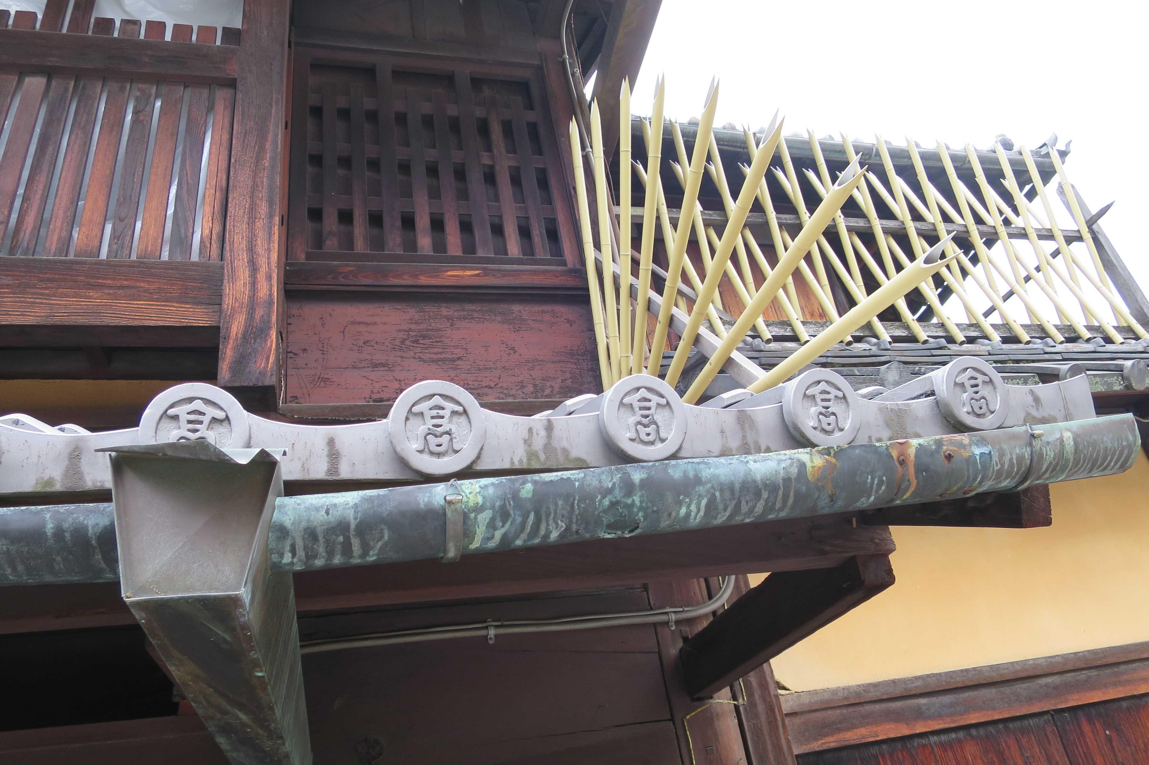 京都 - 輪違屋の忍び返し