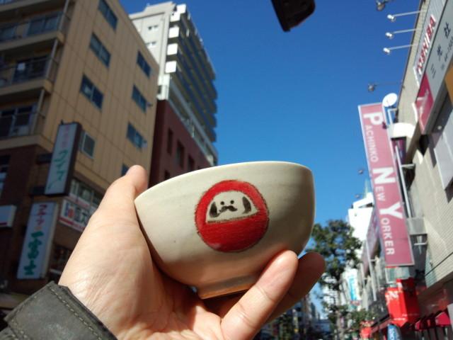 会津本郷焼のご飯茶碗