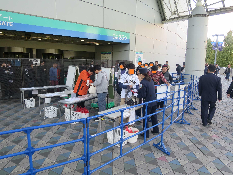 東京ドーム 荷物チェック