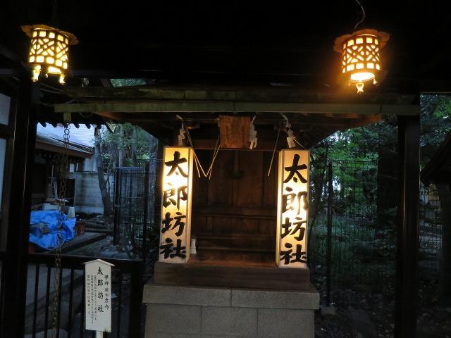 愛宕神社 - 太郎坊社