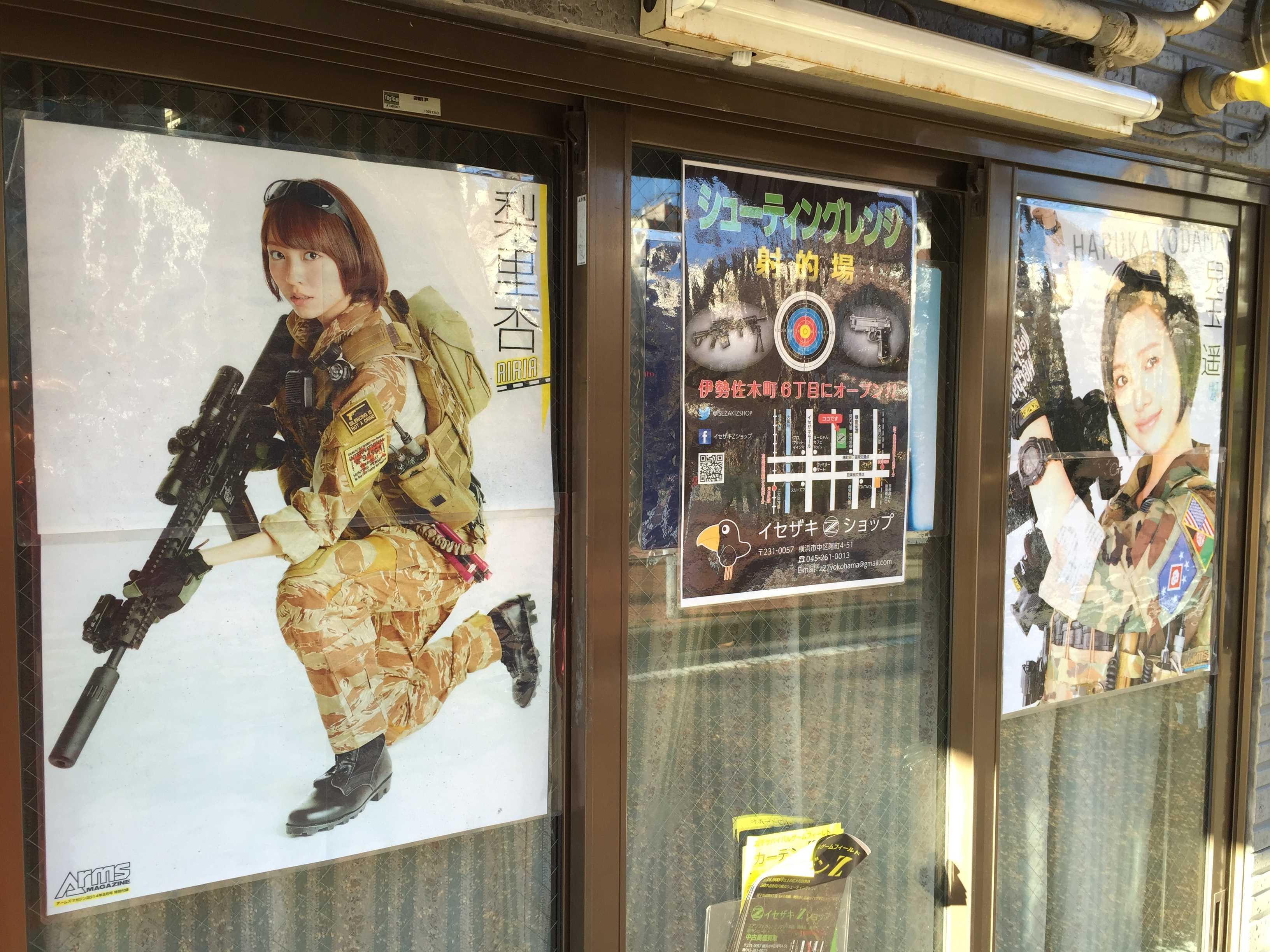 シューティングレンジ 射的場の宣伝ポスター