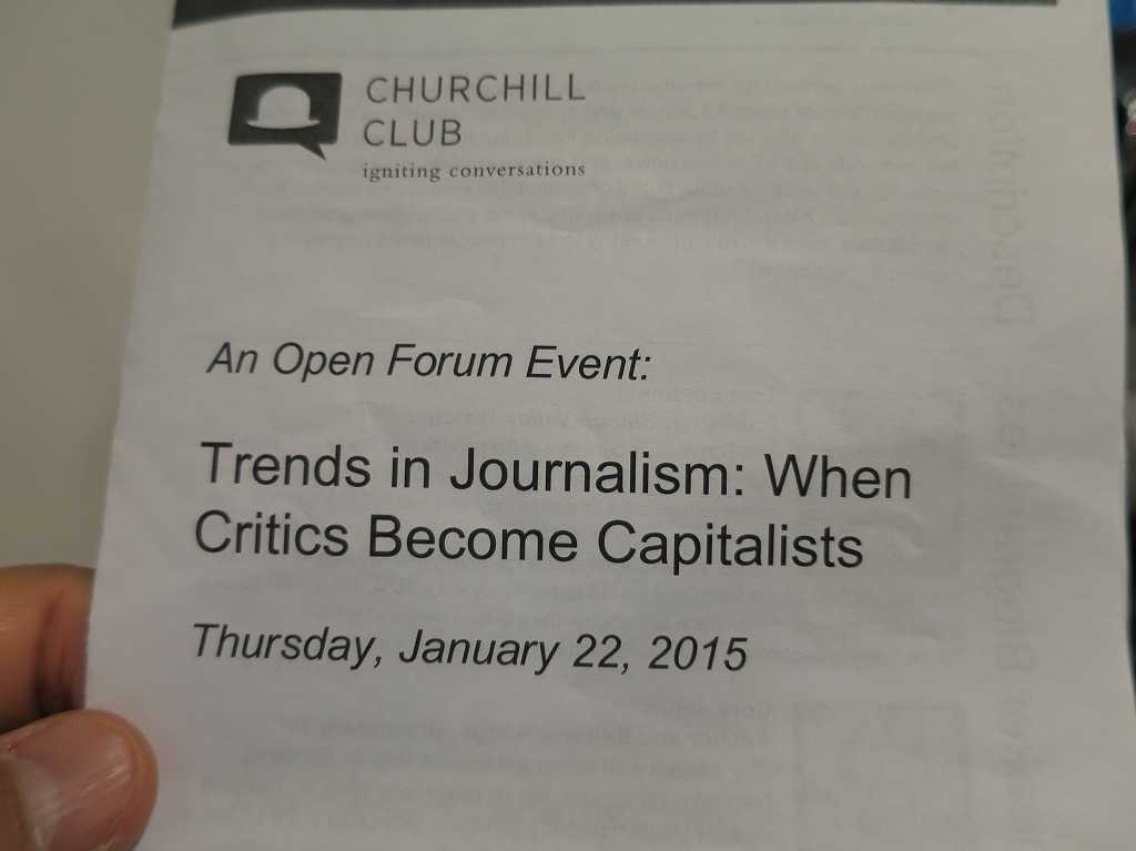 An Open Forum Event: Trends in Journalism: When Critics Become Capitalists