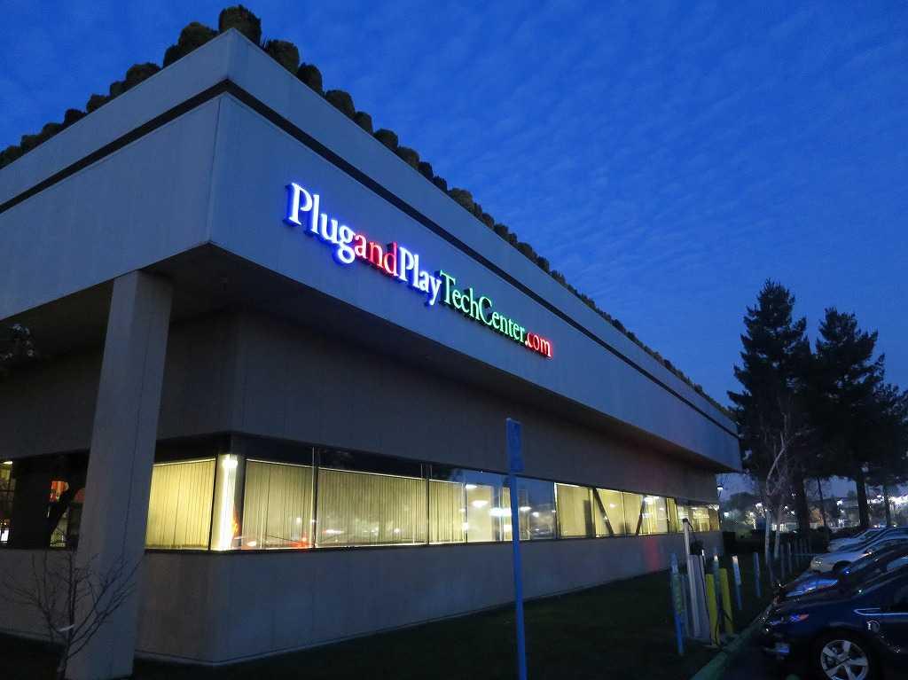 プラグ・アンド・プレイ テックセンター - グローバル・イノベーション・プラットフォーム