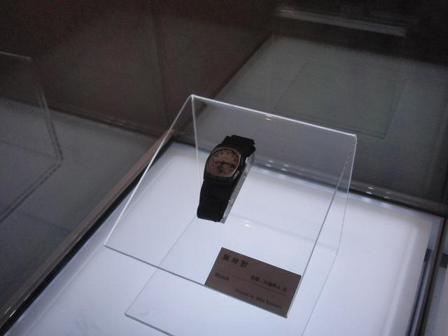 広島平和記念資料館の腕時計