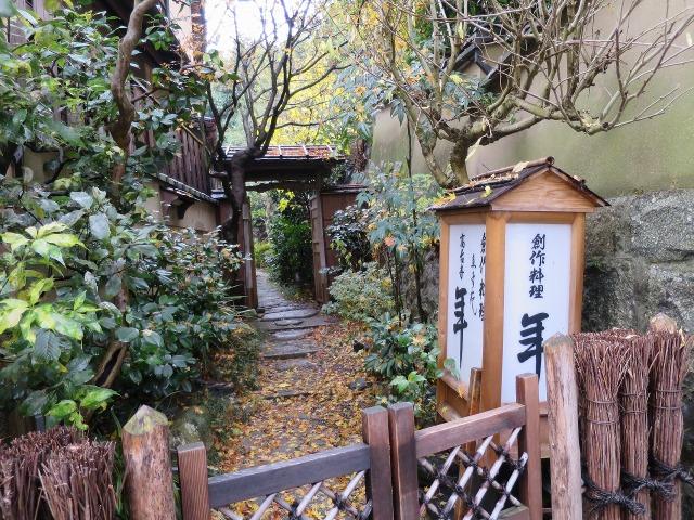京都の民家の庭先