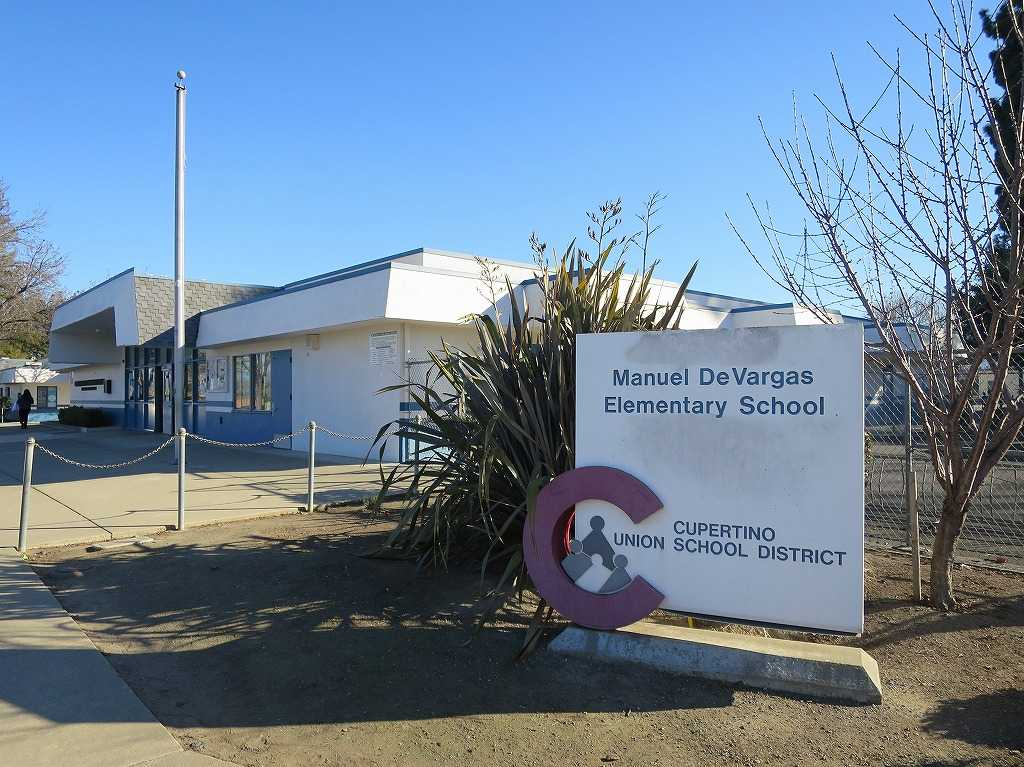 デ・バーガス・エレメンタリー・スクール(De Vargas Elementary School)