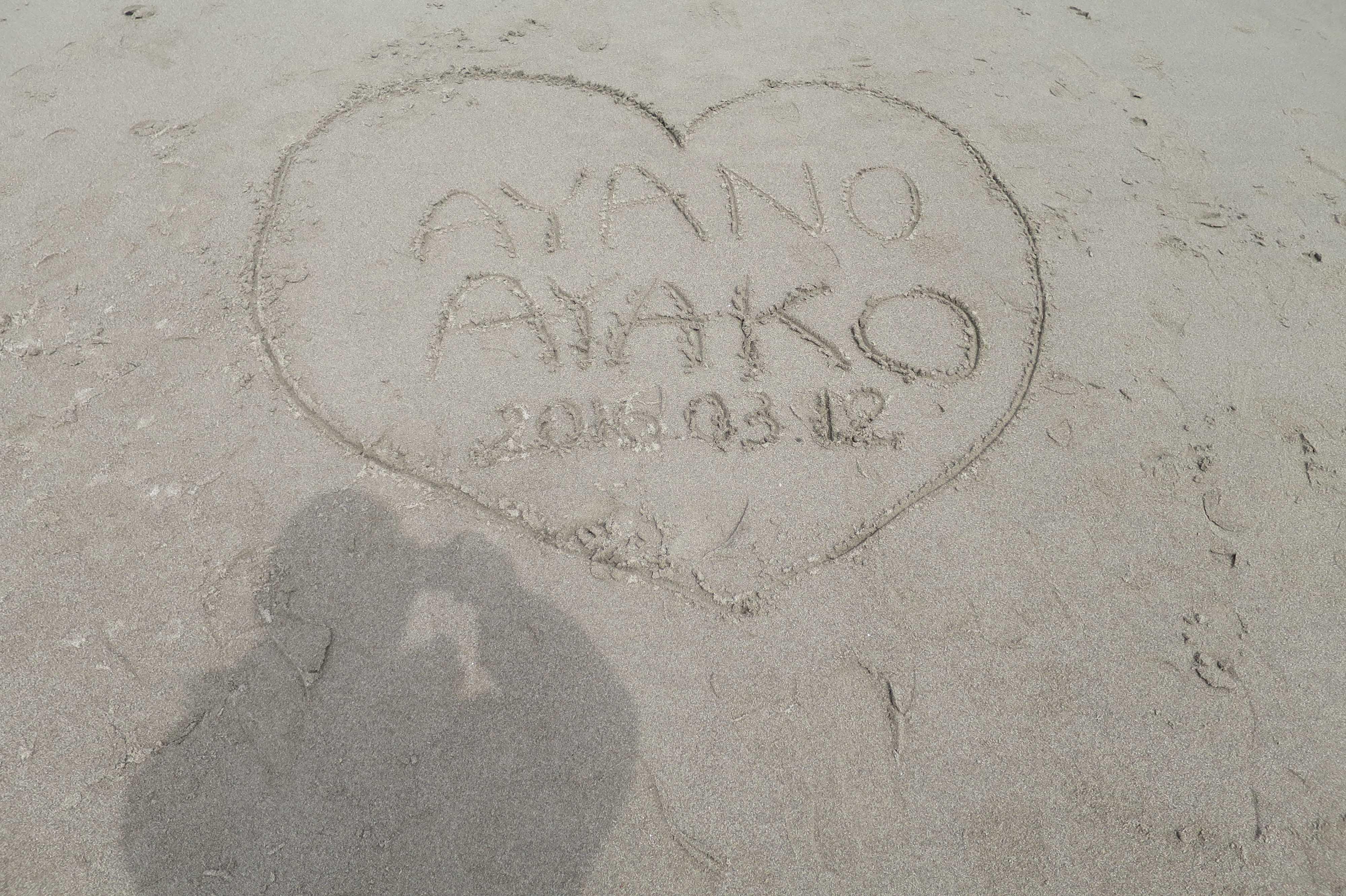熱海サンビーチ - AYANO&AYAKO 2016.03.12