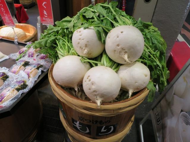 錦市場の京大根