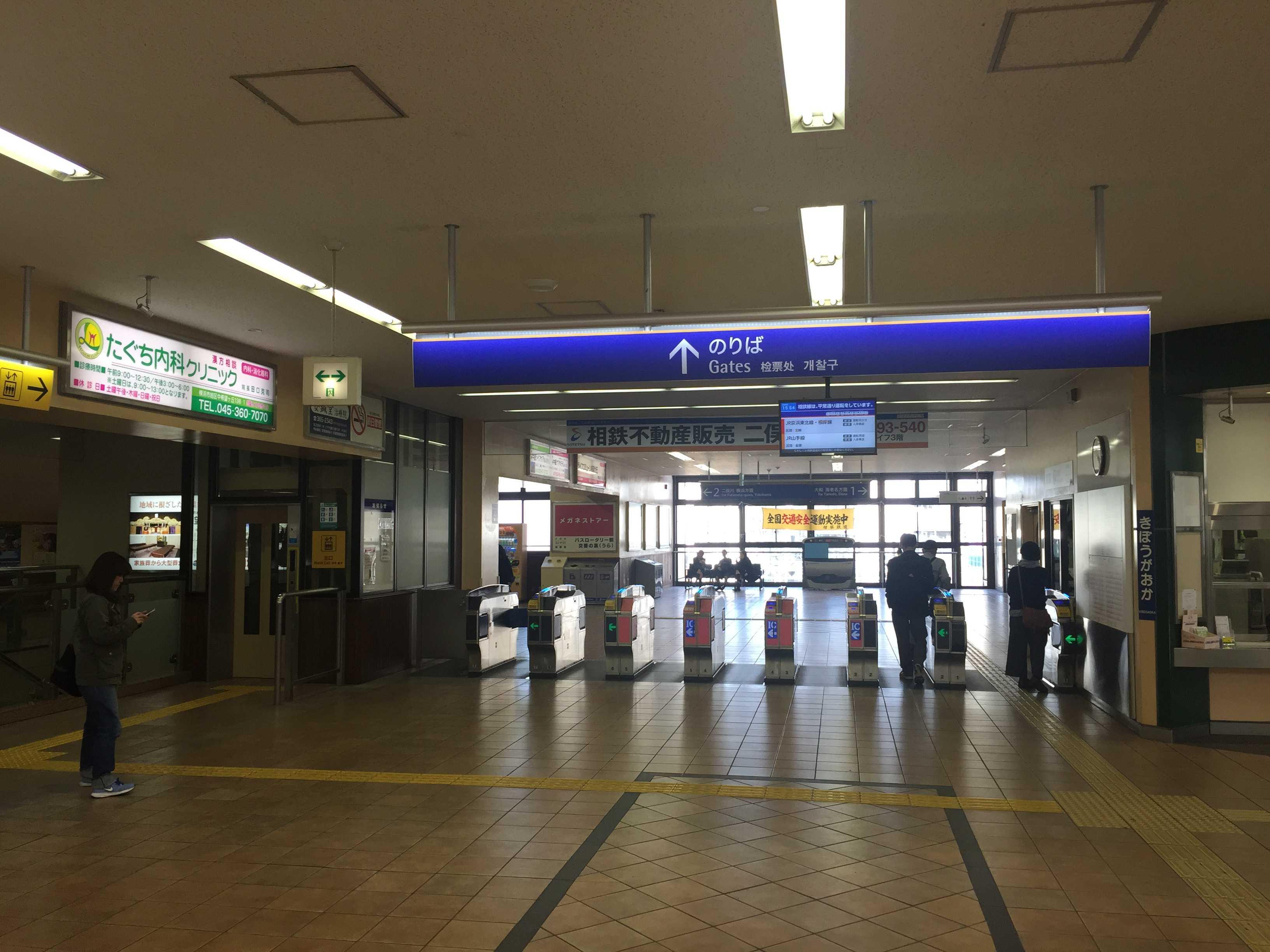 希望ヶ丘駅の改札