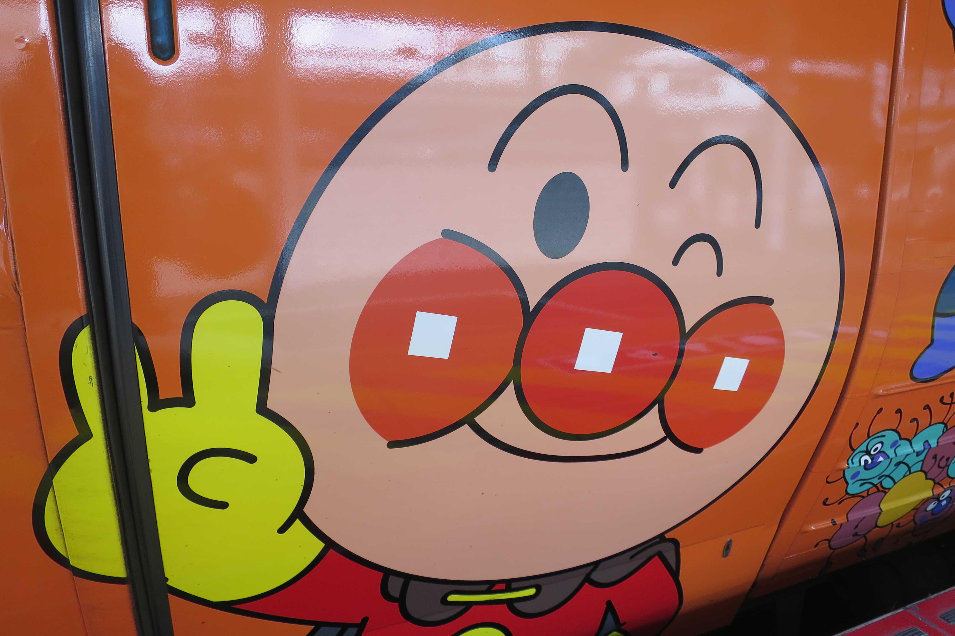 アンパンマン列車 - 画像