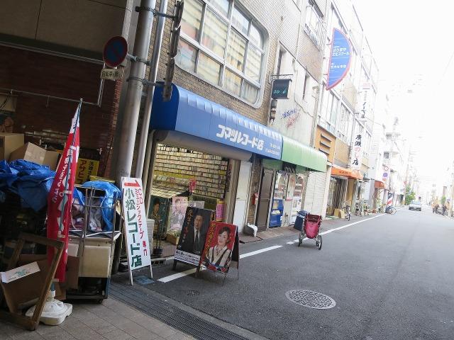 高知市の小松レコード店 - CD ミュージックテープ!