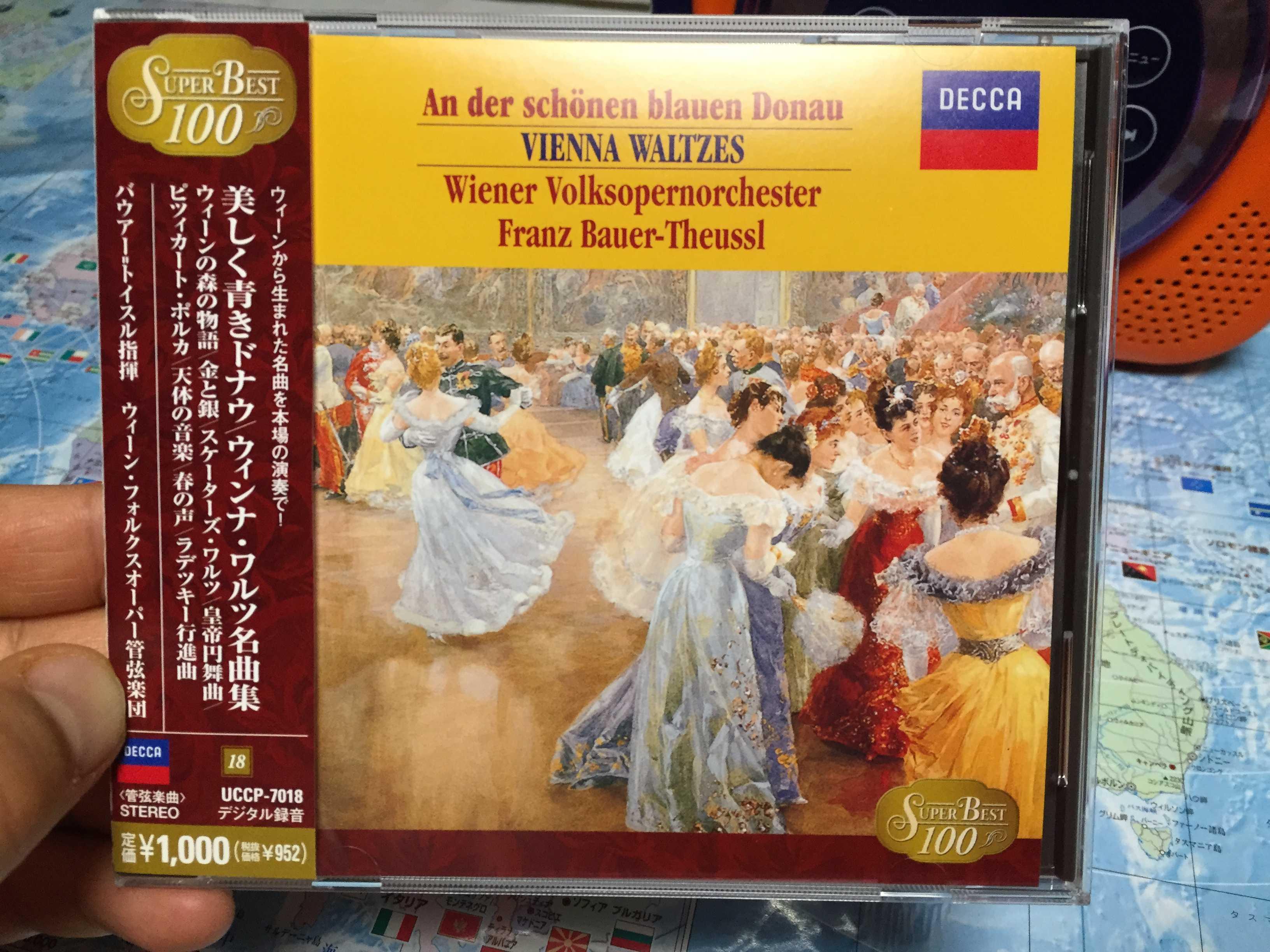 ウィーンから生まれた名曲を本場の演奏で!美しく青きドナウ / ウィンナ・ワルツ名曲集  Vienna Waltzes