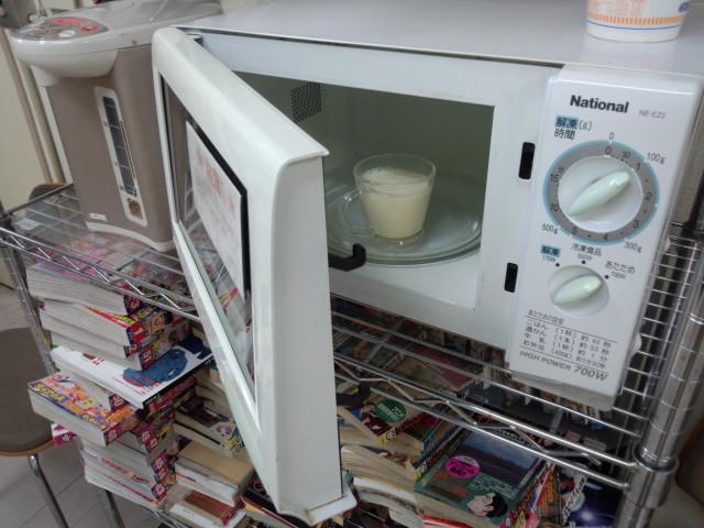 おいしい無調整豆乳を電子レンジで温める