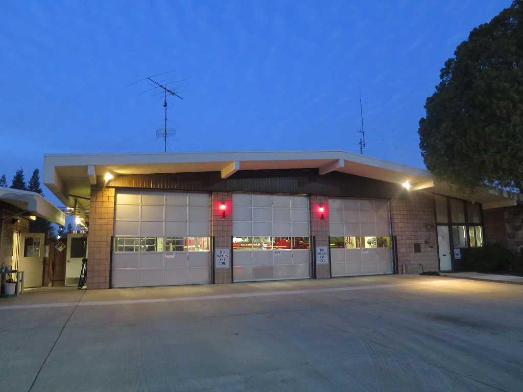 サニーベール - 消防署