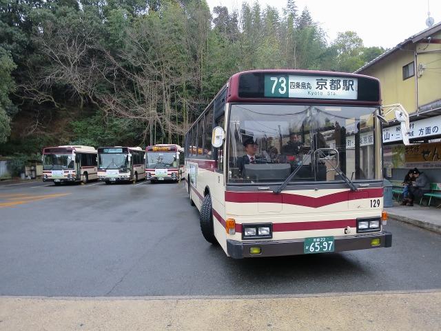 鈴虫寺(華厳寺)前の京都駅行きバス