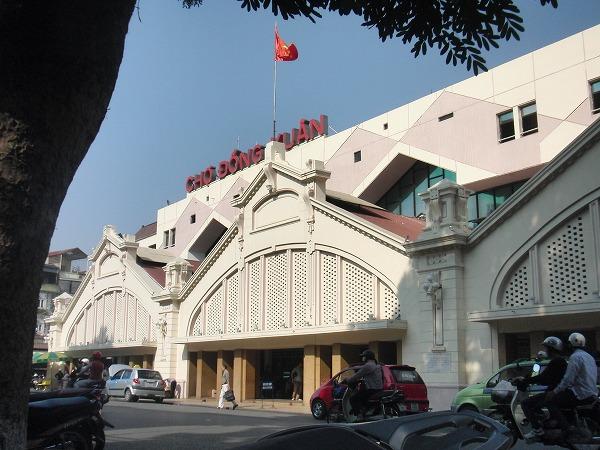 ベトナム「ドンスアン市場」
