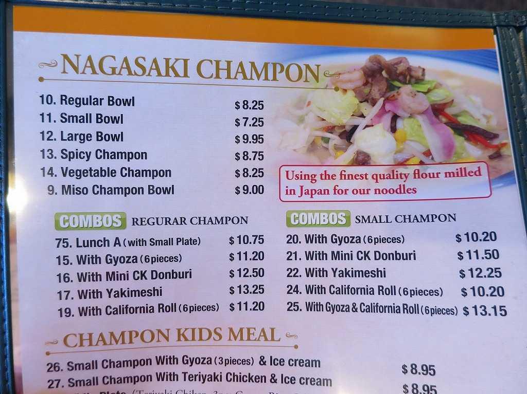 NAGASAKI CHAMPON(リンガーハット)のメニュー