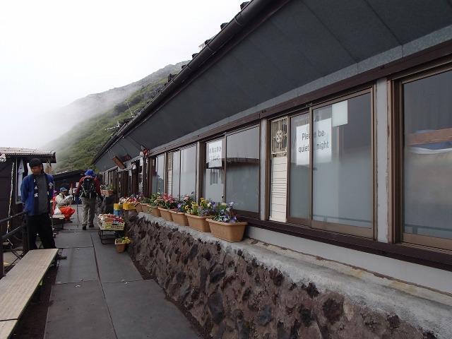 富士山の鳥居荘