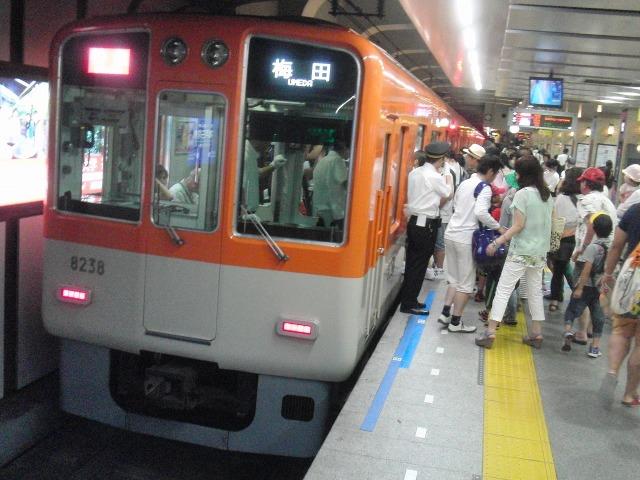 甲子園行きの電車