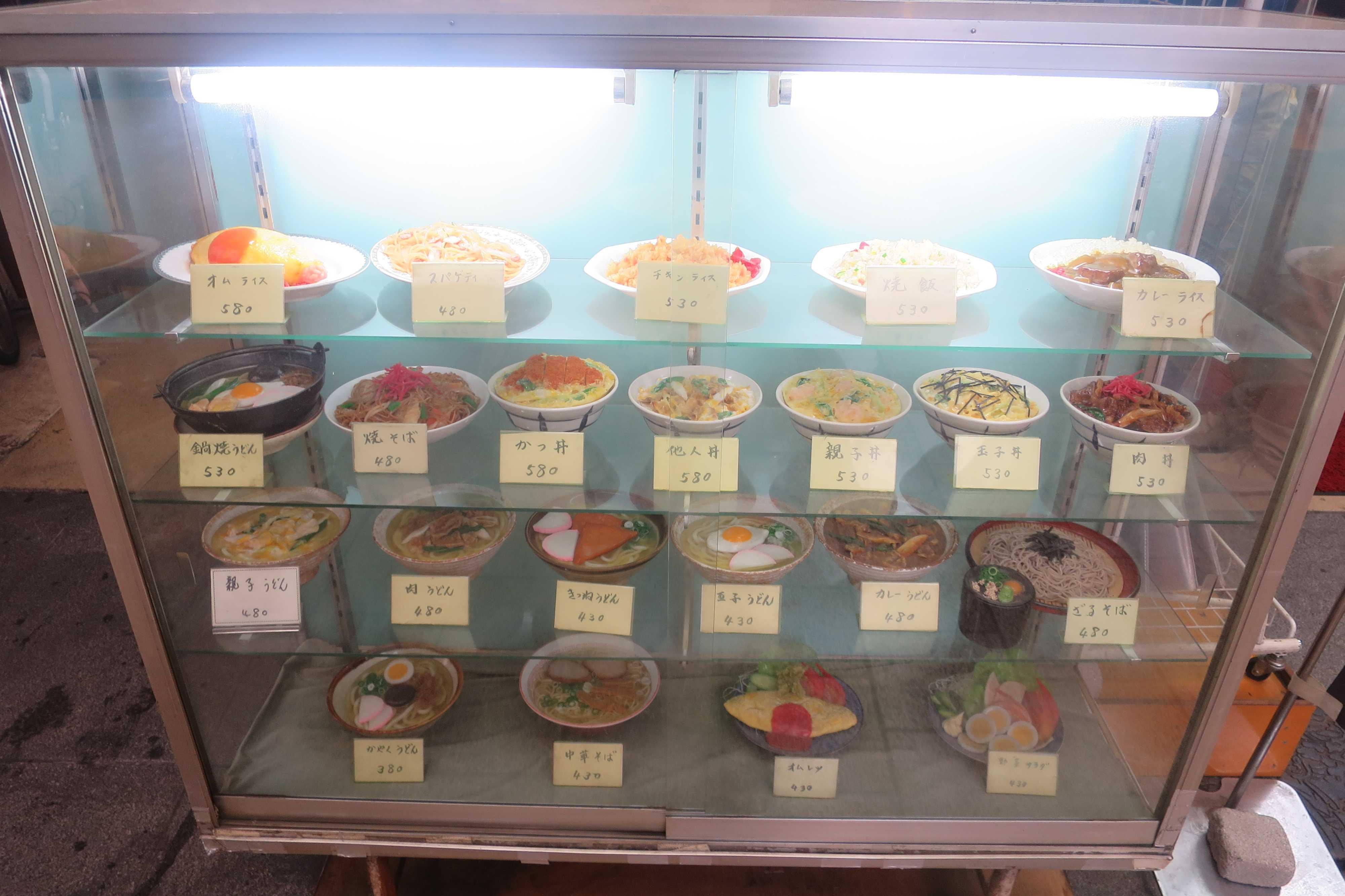 食品サンプル - 岡山駅前商店街(SKY MALL 21)