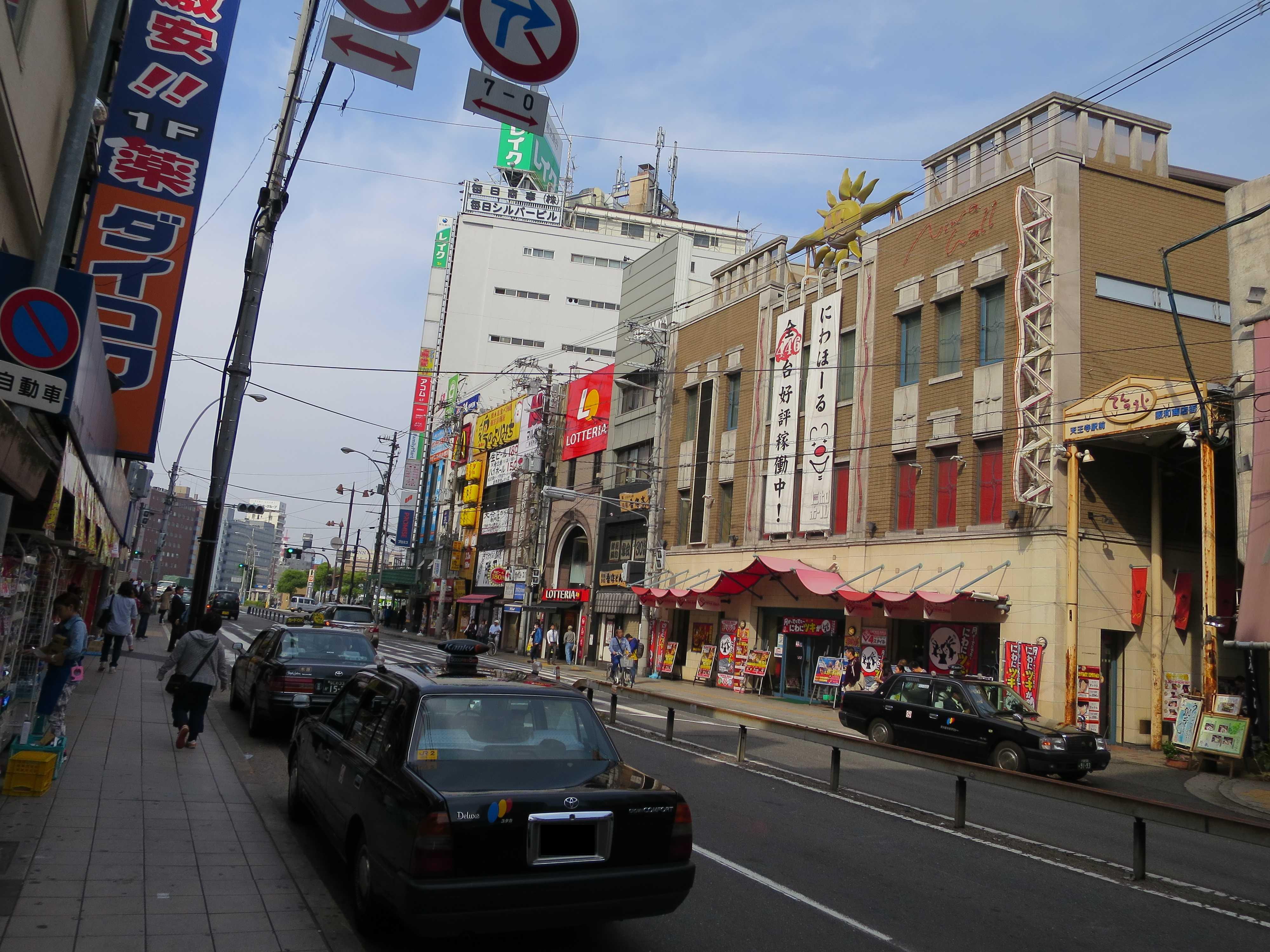 天王寺駅周辺