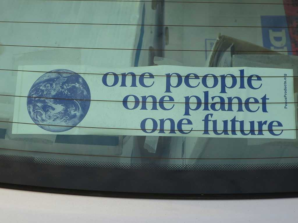 one people, one planet, oen future