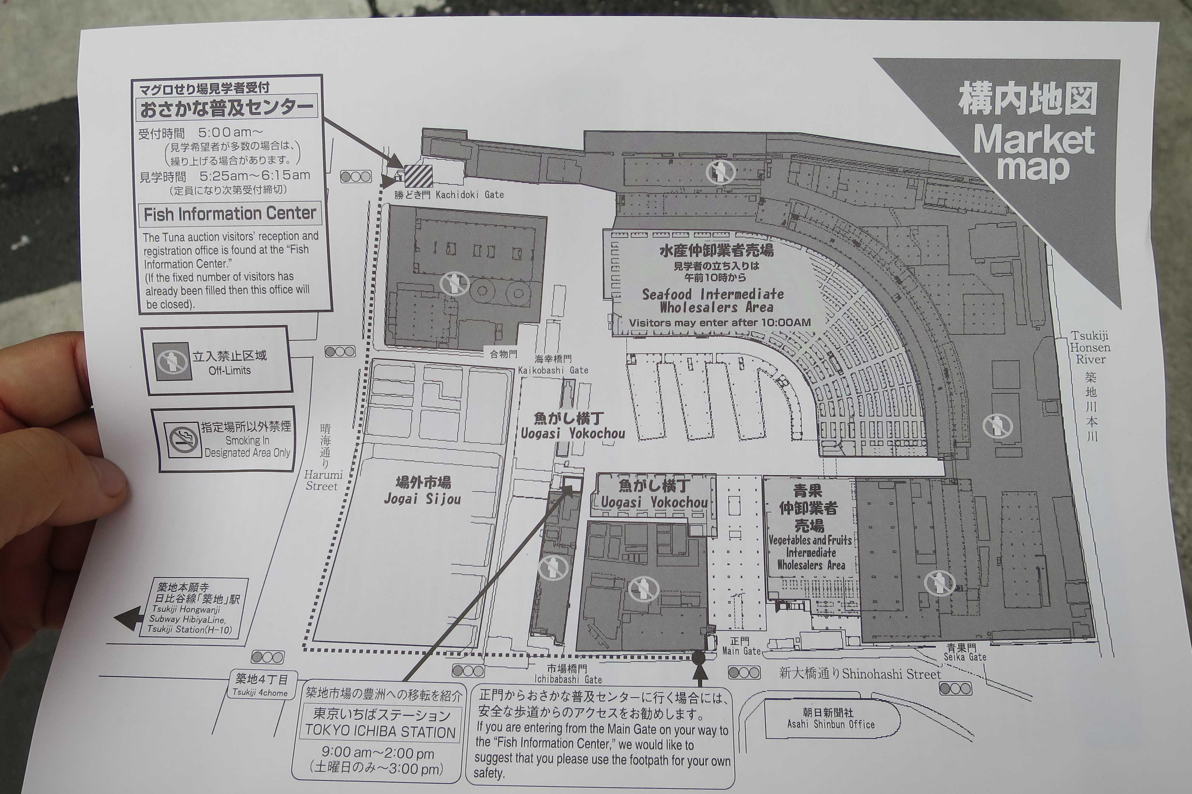 築地市場(場内) - 築地市場場内 構内地図
