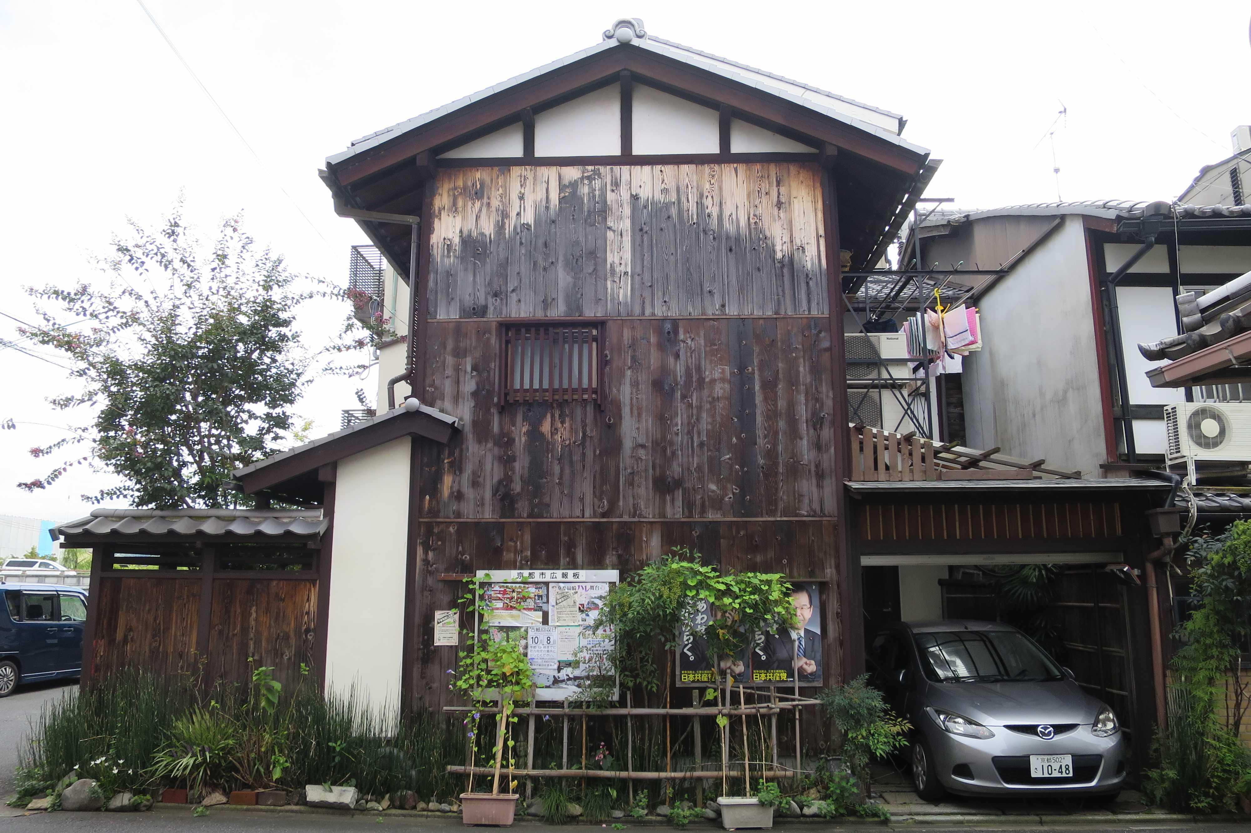 京都・五条楽園 - 古い民家