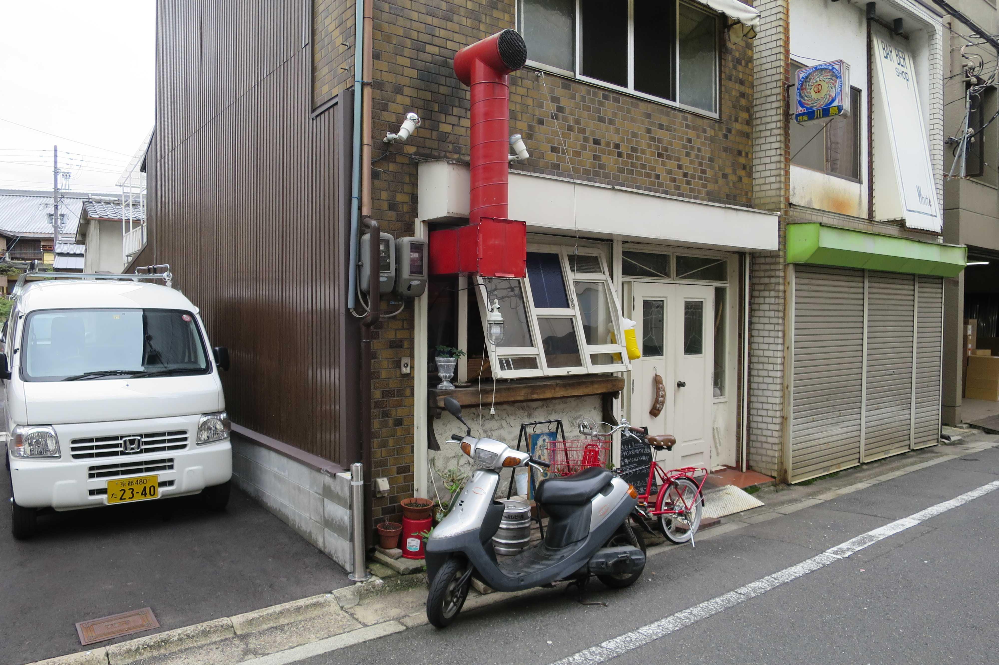 赤いえんとつ(京都市下京区)