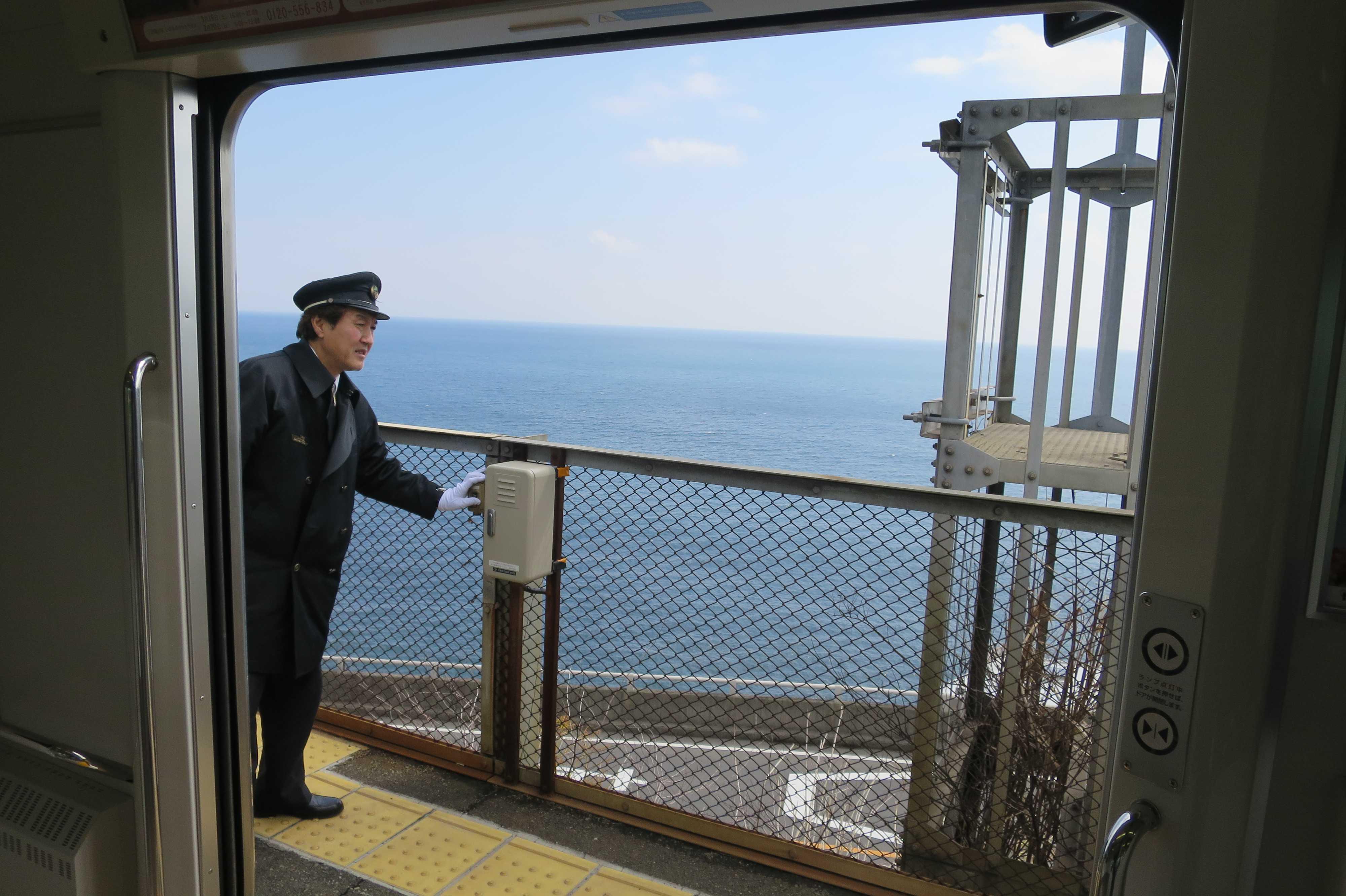 東海道線 - 車掌さん