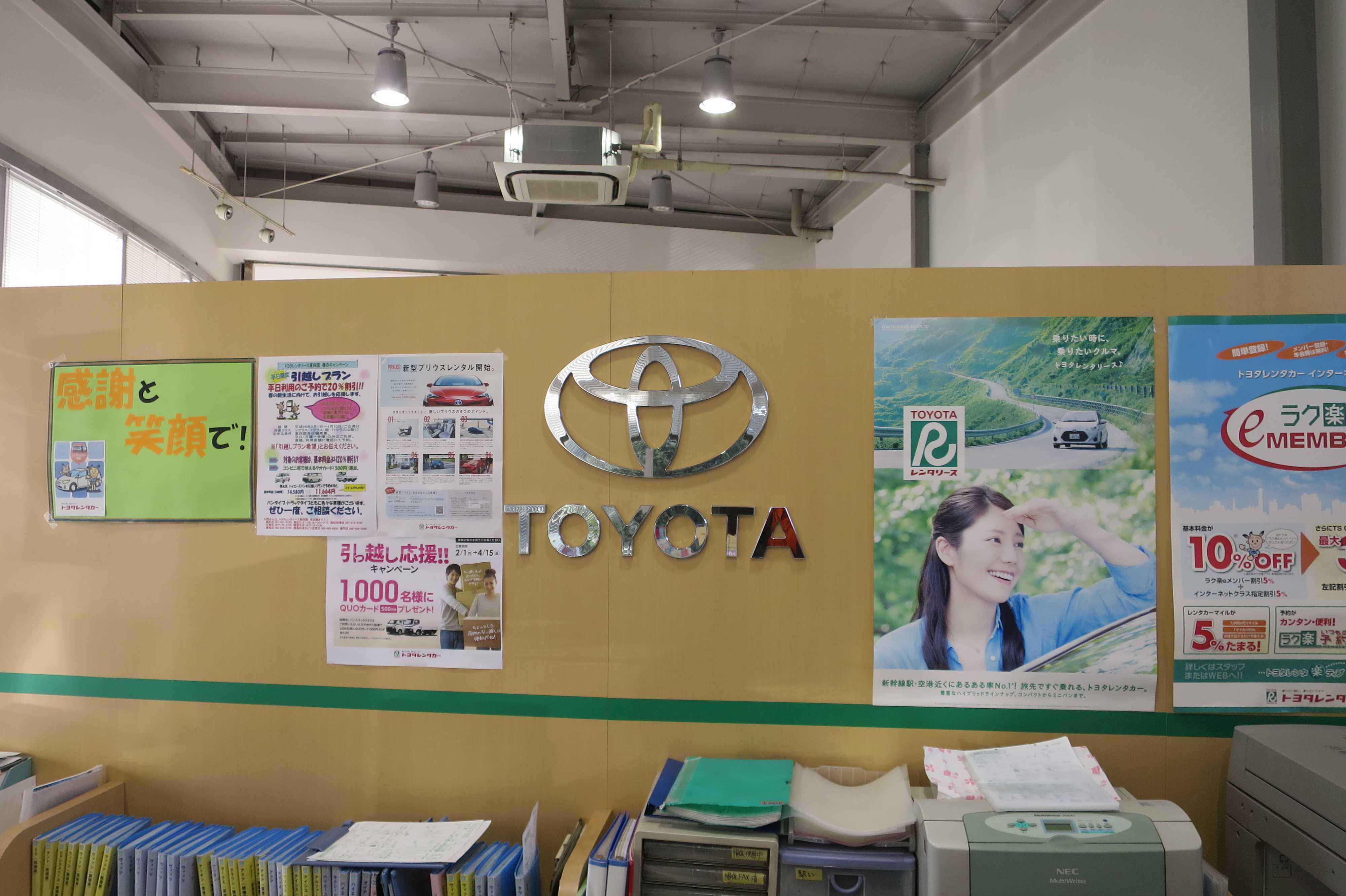 トヨタレンタリース東四国 丸亀店さんの内部
