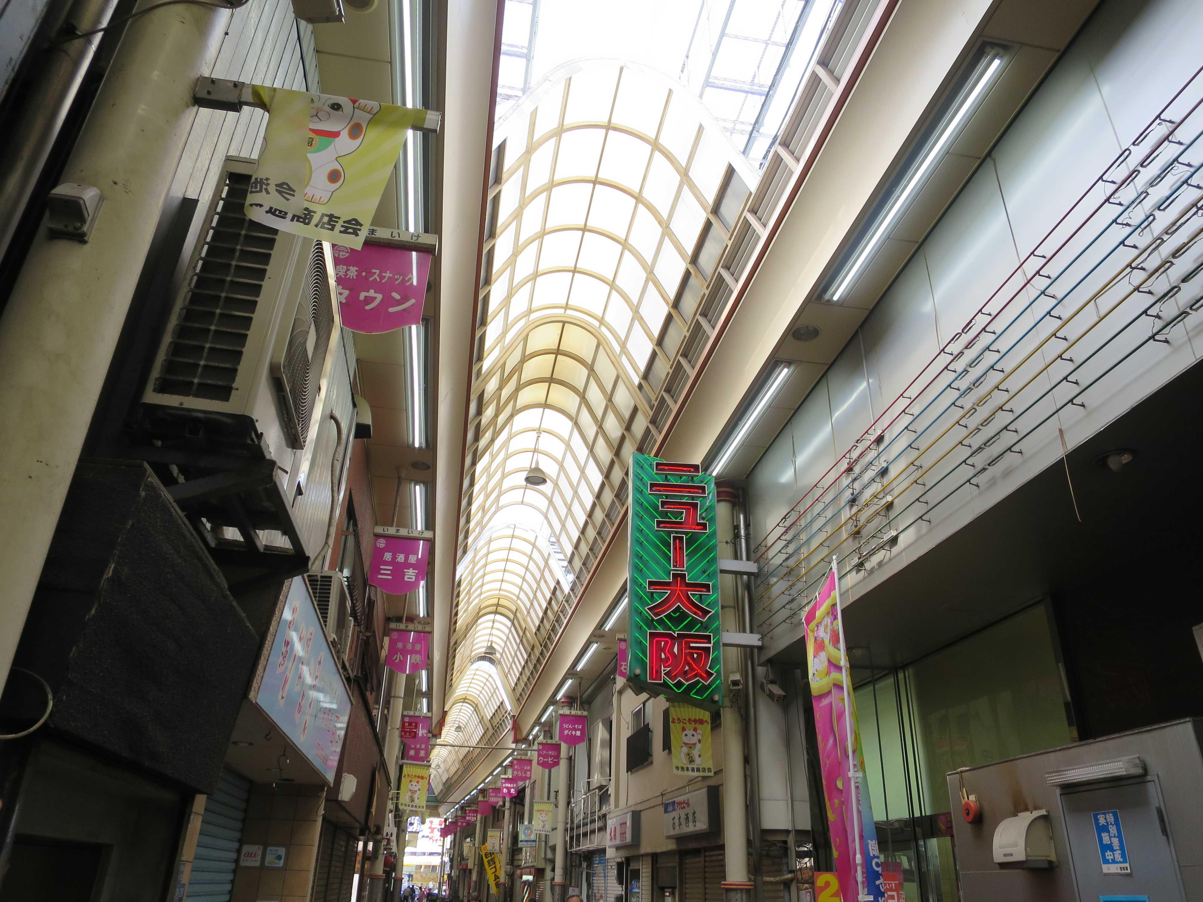 ニュー大阪