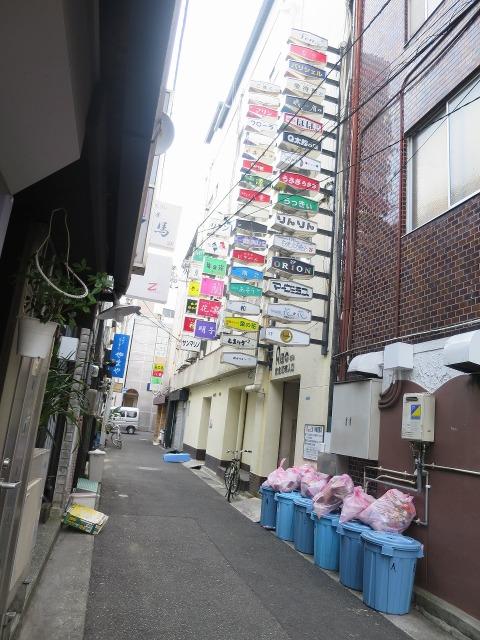 高知市の飲み屋街の袖看板