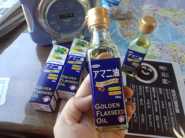 ニップン(日本製粉) 食用アマニ油 100g