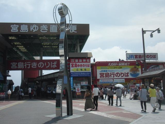 宮島行きフェリー 宮島松大汽船
