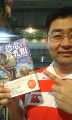 NHKスペシャル 恐竜vsほ乳類 1億5千万年の戦い