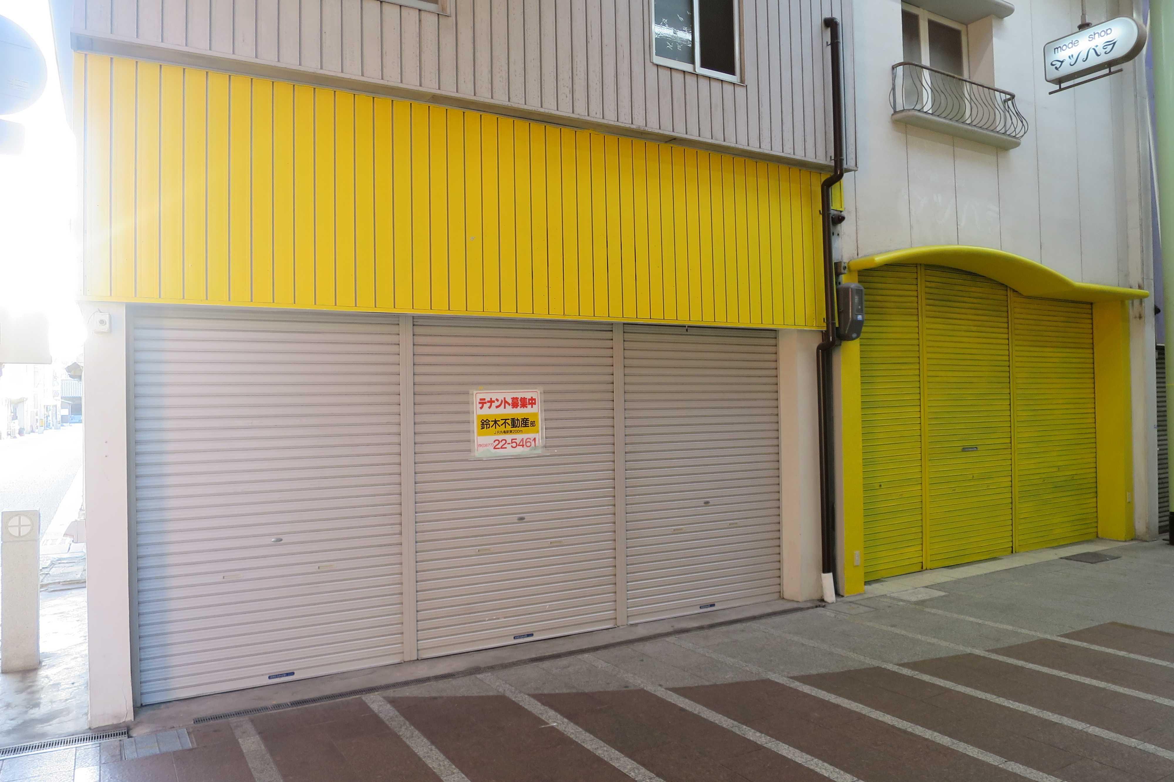 丸亀通町商店街 - テナント募集中