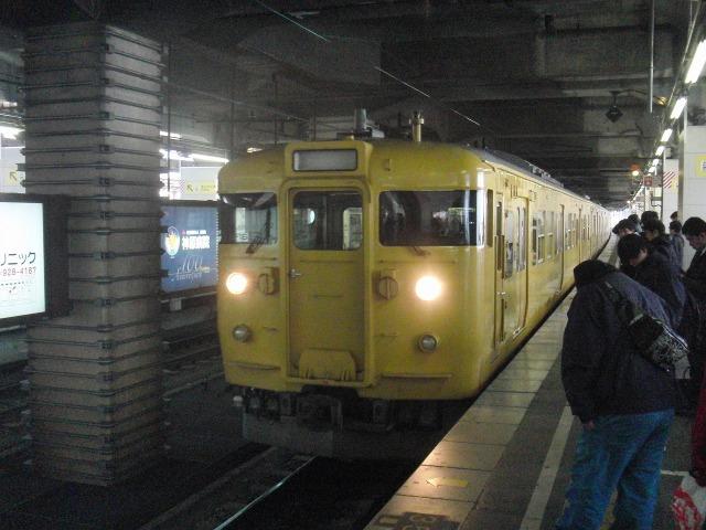 山陽本線 - JR福山駅ホーム