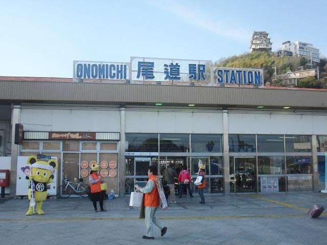 JR尾道駅 駅前 - ONOMICHI STATION