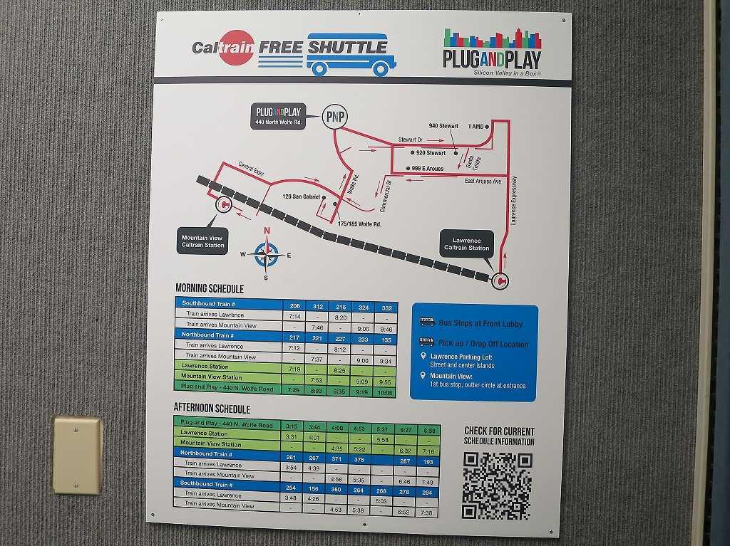 プラグ・アンド・プレイ テックセンター - 無料シャトルバスの時刻とルート