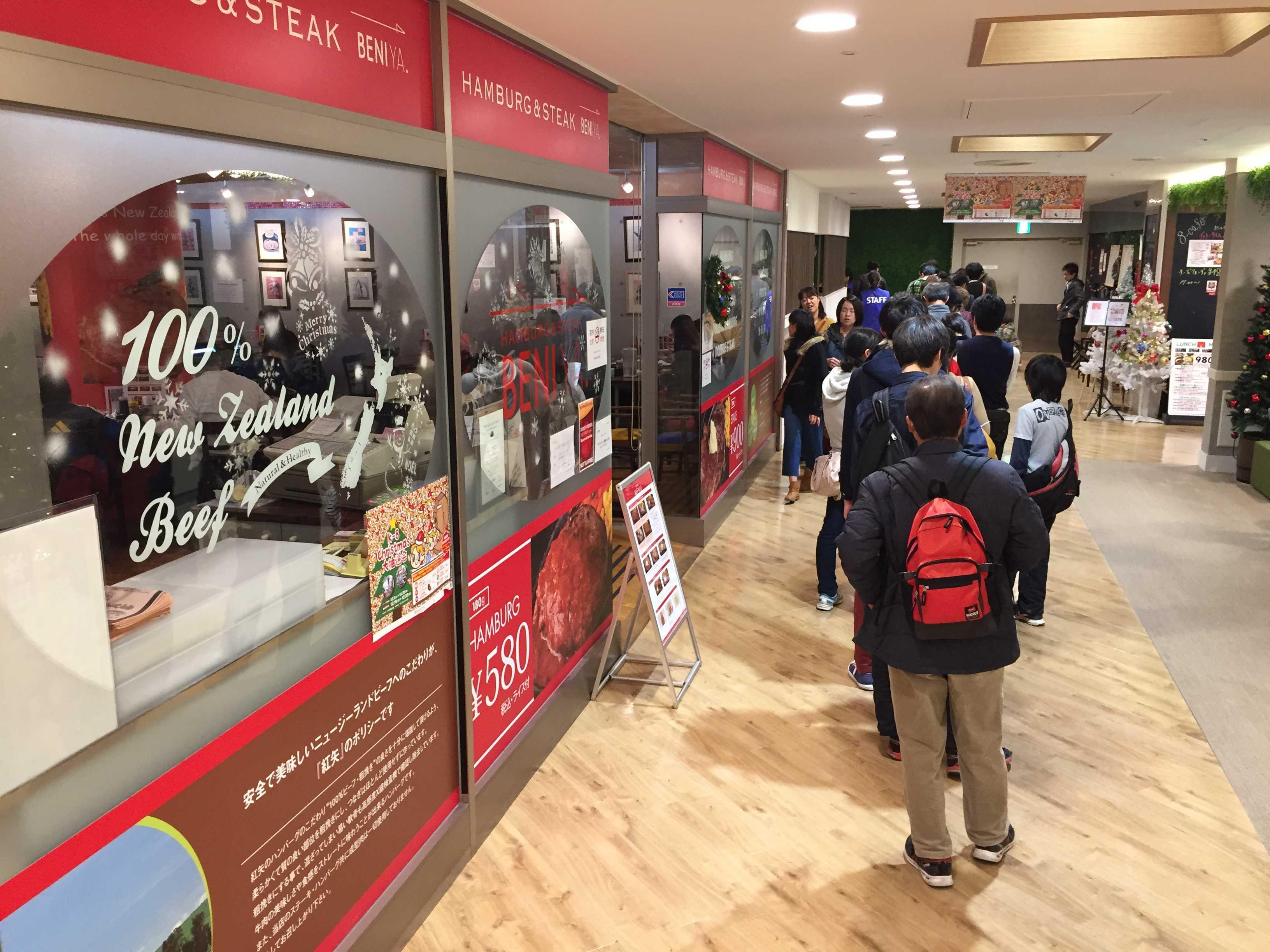 京王八王子駅ビル(京王八王子ショッピングセンター)の11階
