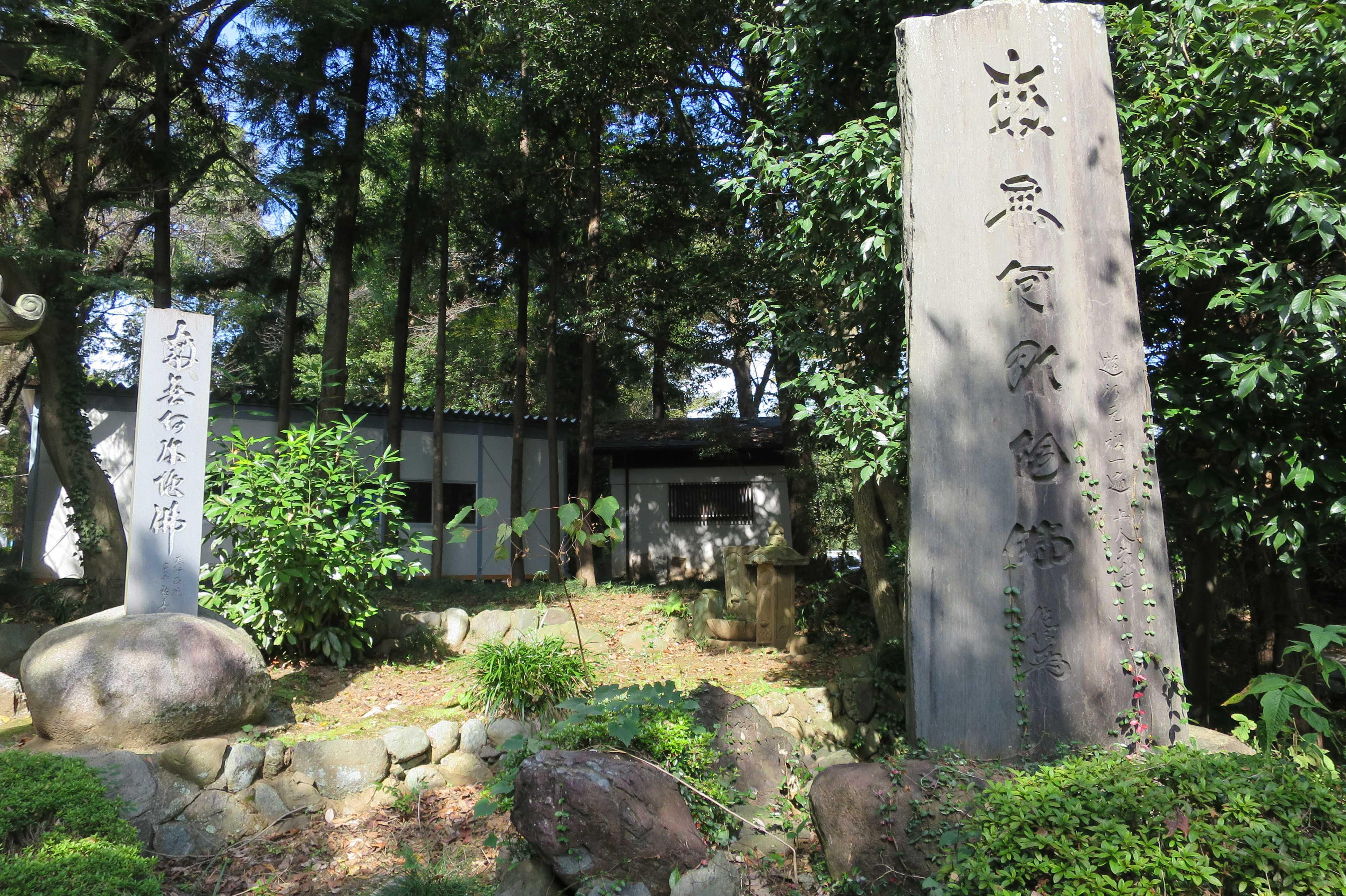 無量光寺 - 南無阿弥陀仏の石碑