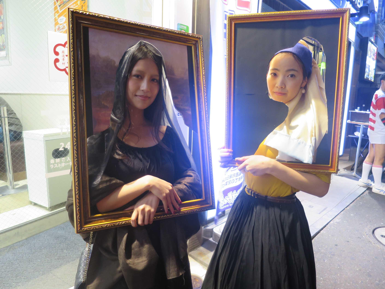 渋谷ハロウィーン - ダ・ヴィンチのモナリザとフェルメールの真珠の耳飾りの少女/青いターバンの少女
